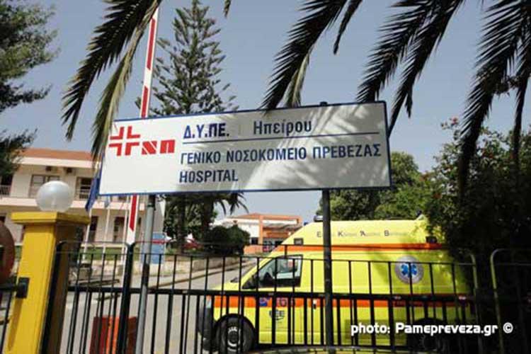 Σύσκεψη για τη λειτουργία του Νοσοκομείου Πρέβεζας_5e04edf03ffc2.jpeg
