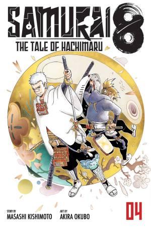 SAMURAI 8 TALE OF HACHIMARU GN VOL 04