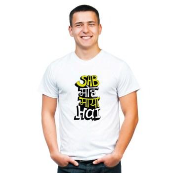dfc89ba8 Buy white Sab Moh Maya Hai Tshirt Online ...