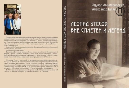 ytesov3