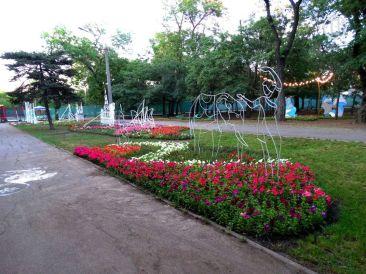 park_savickogo4