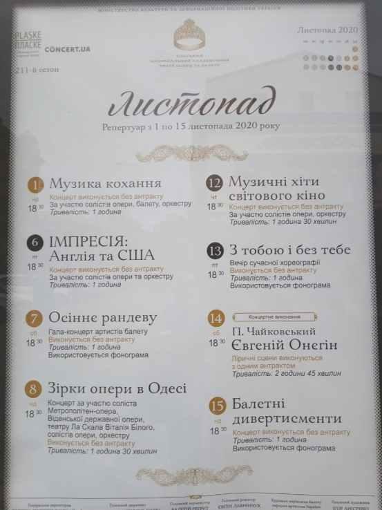 tatru5