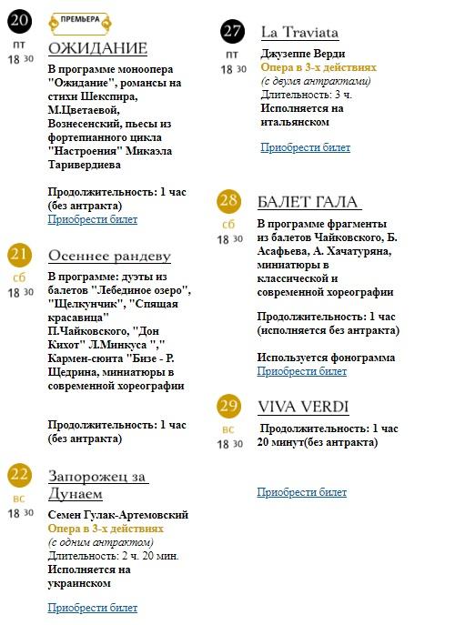 tatru6