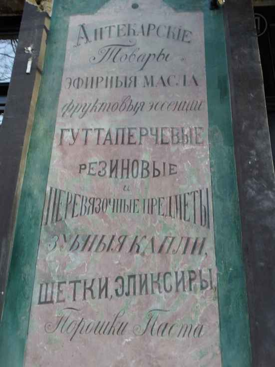 tolstogo_odessa1