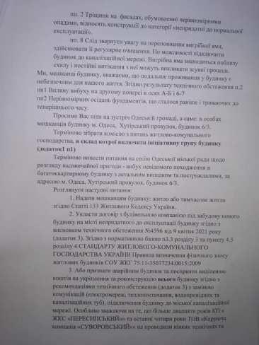 hytorskaya4