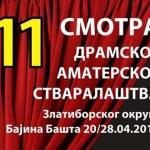 XI smotra dramskog amaterskog stvaralaštva Zlatiborskog okruga u Bajinoj Bašti