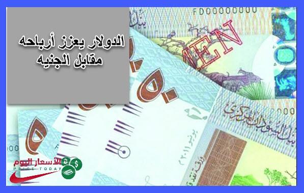 أسعار العملات في السوق السوداء اليوم 7 5 2019 موقع الاسعار اليوم