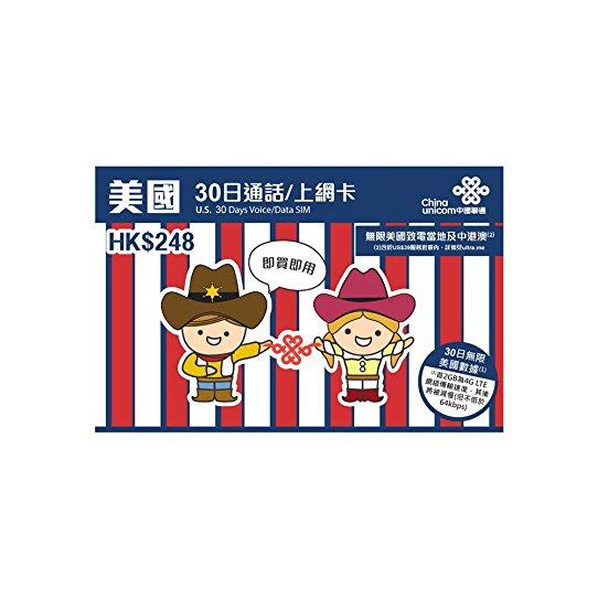中國聯通 4G美國30日無限上網/通話卡 - DataWorld
