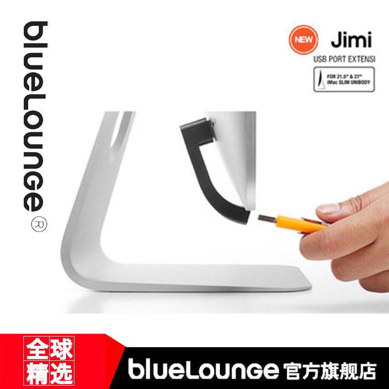 【Bluelounge】 iMac 用USB接頭- Jimi - Mountain top