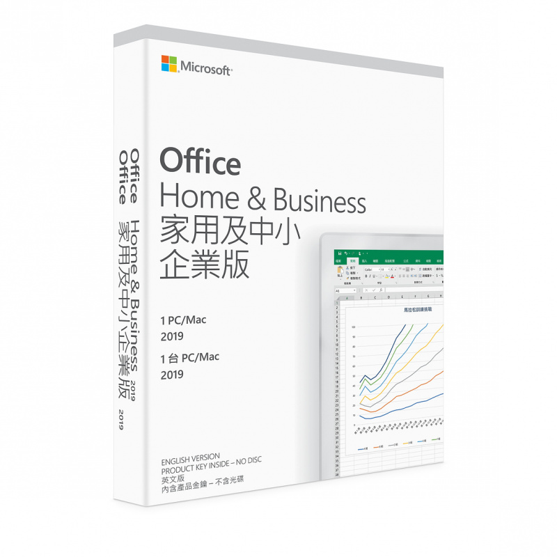 Microsoft Office 2019 - Kinger Digital 金達數碼