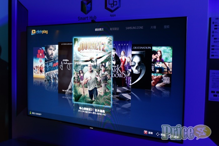 Samsung推出全新Smart TV系列旗艦型號 - 數碼科技 - 香港格價網 Price.com.hk