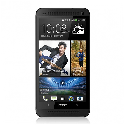 HTC One 802D Dual Sim 價錢、規格及用家意見 - 香港格價網 Price.com.hk