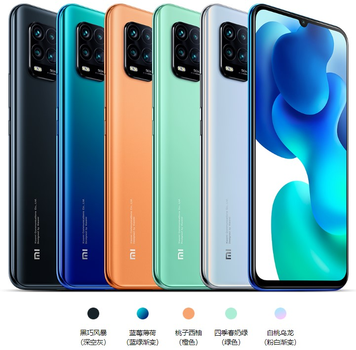 Xiaomi 小米 10 青春版 5G (6+128GB) 價錢,規格及用家意見 - 香港格價網 Price.com.hk
