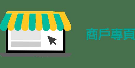 GL.iNET - 香港格價網 Price.com.hk