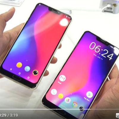 Elephone P11 Max S