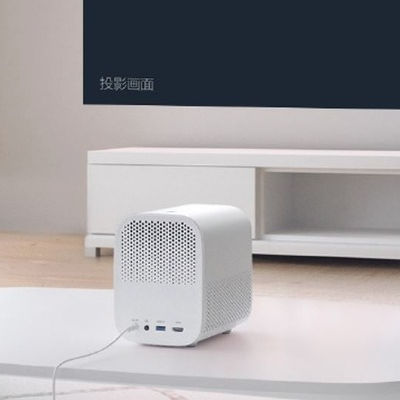 Xiaomi Mijia Projector Youth Version Review