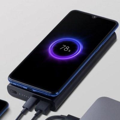 Xiaomi 10000mAh Wireless Power Bank