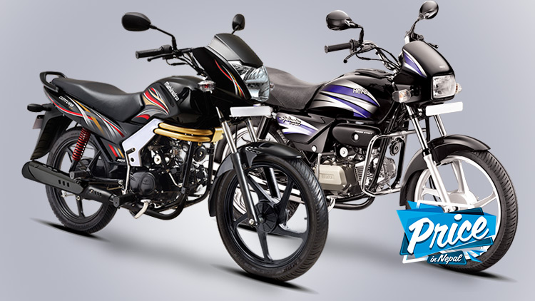 Best Bikes Under 2 Lakhs In Nepal Price In Nepal Com