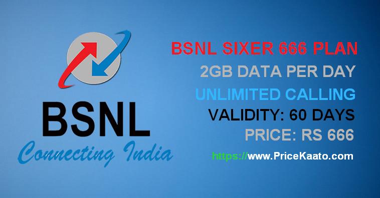 BSNL Sixer Plan