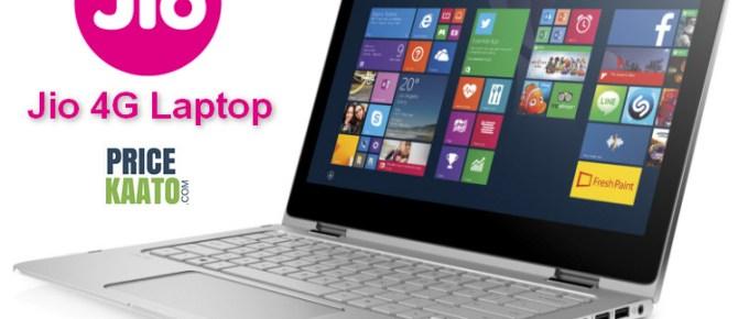 Jio Laptop Price Images