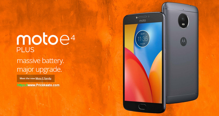 Moto E4 Plus Price In India: Specifications, Launch Date & Buy Online