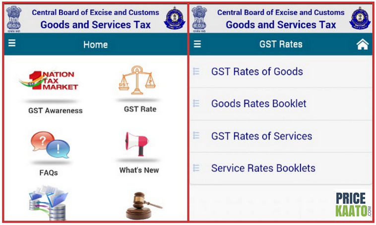 GST Rate Finder App Download For iPhone Android