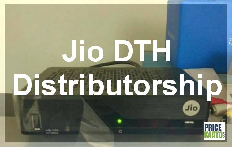 Jio DTH Dealership Application Form | 100% Guaranteed Registration