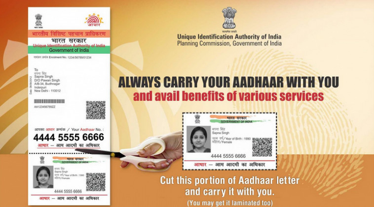 How To Verify Phone Number With Aadhaar Card From UIDAI Site?