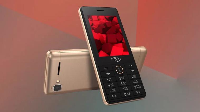 Vodafone Itel Offer Rs 900 Cashback