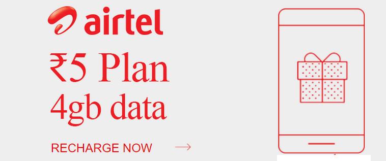 Airtel Rs 5 Plan 4GB Data