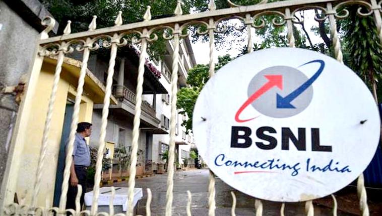 BSNL 429 Plan Recharge