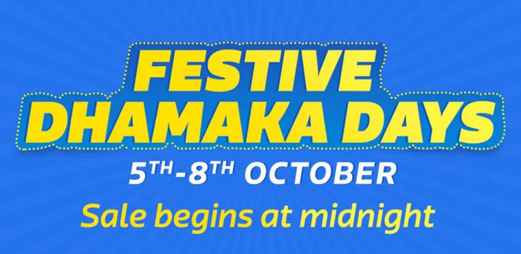 Flipkart Festive Dhamaka Days Sale Dates