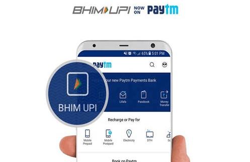 Create Paytm BHIM UPI ID