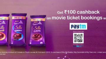 Paytm Is Offering Rs 100 Movie Voucher With Cadbury Dairy Milk Silk