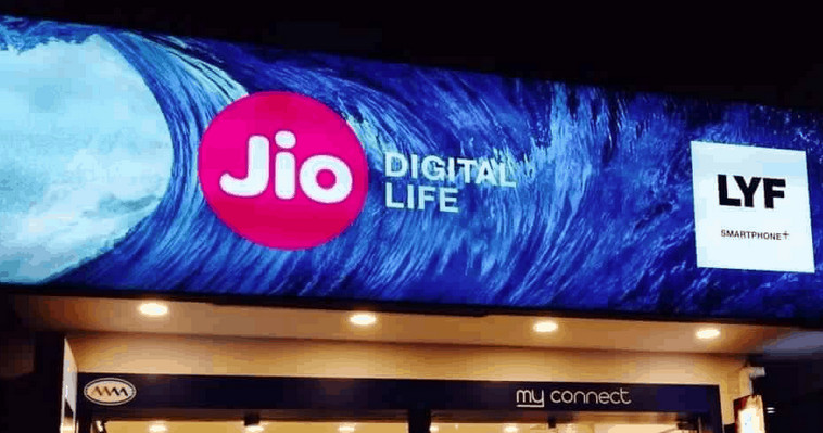 Jio Giga Fiber Dealership Distributorship Franchise Apply
