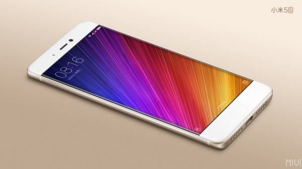 Xiaomi Mi 5C leaked: Helio X25, 3GB RAM and more - Price Pony