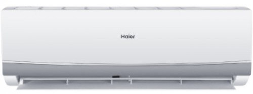 Price Of Haier AC In Pakistan