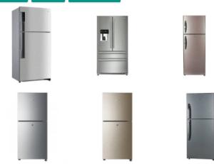 Haier Refrigerator Price In Pakistan