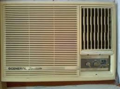 List of Used Window AC Price in Faisalabad: