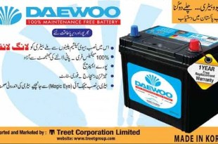 Daewoo Battery For UPS Price In Pakistan 2018 Latest Models