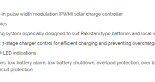 Homage UPS HTD 2011 SCC Features In Pakistan