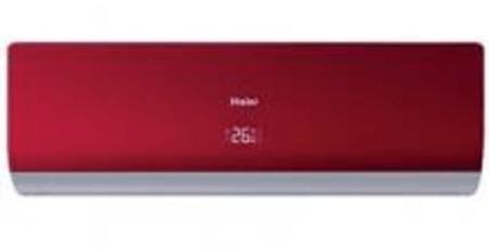 Haier Inverter AC Price In Pakistan