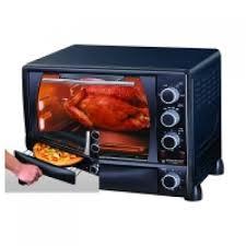 Westpoint Baking Oven Price In Pakistan