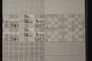 Irani Tiles Prices In Pakistan Price List 2019