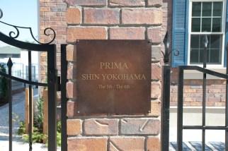 PRIMA_SHINYOKO56_011