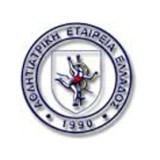 Ελληνική Αθλητιατρική Εταιρεία
