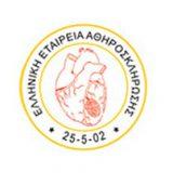Ελληνική Εταιρεία Αθηροσκλήρωσης