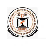 Ελληνικό Κολλέγιο Γενικής Ιατρικής