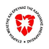 Εταιρεία Μελέτης και Έρευνας Καρδιακής Ανεπάρκειας
