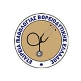Εταιρεία Παθολογίας Βορειοδυτικής Ελλάδος
